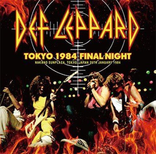 画像1: DEF LEPPARD - TOKYO 1984 FINAL NIGHT(2CD) (1)