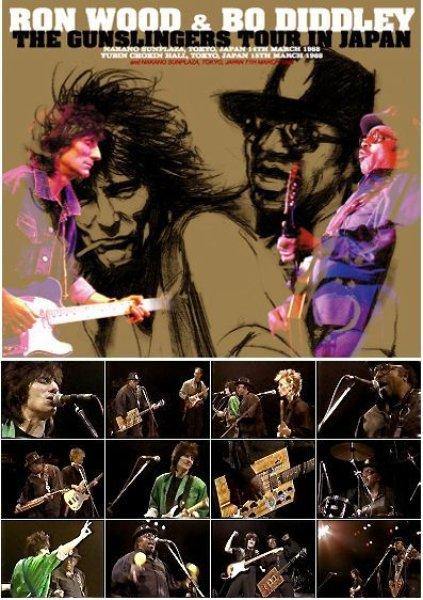 画像1: RON WOOD & BO DIDDLEY - THE GUNSLINGERS TOUR IN JAPAN(4CDR + DVDR) (1)