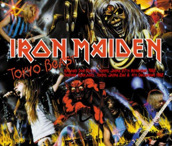 画像1: IRON MAIDEN - TOKYO BEAST(6CDR) (1)