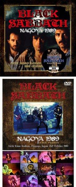 画像1: BLACK SABBATH - NAGOYA 1989(2CD) plus Bonus DVDR* Numbered Stickered Edition Only (1)