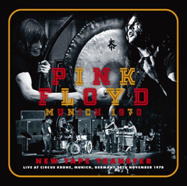 画像1: PINK FLOYD - MUNICH 1970 NEW TAPE TRANSFER(2CD) (1)
